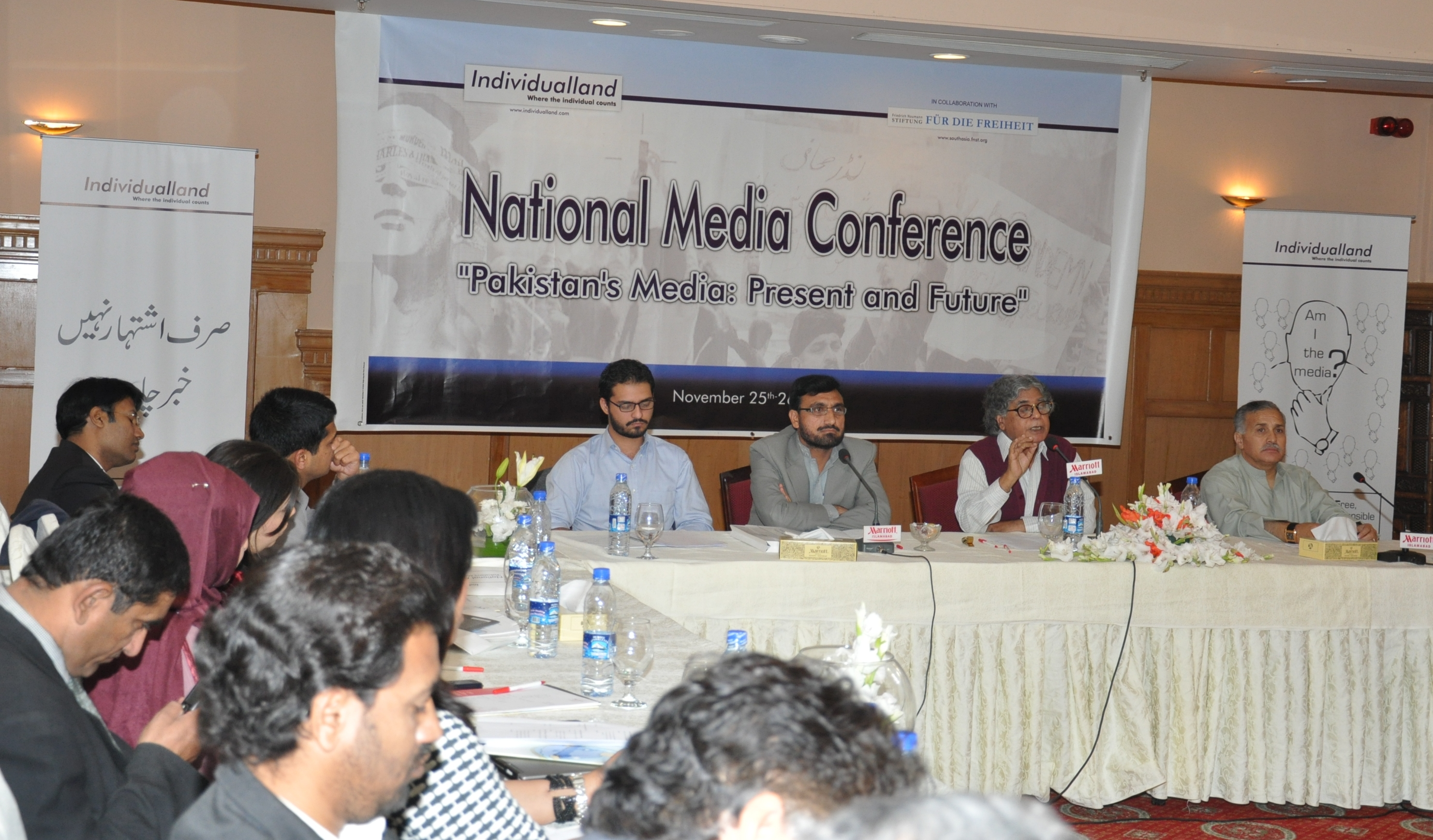 Foto: National Media Conference: Pakistan's media, present & future criticalppp.com