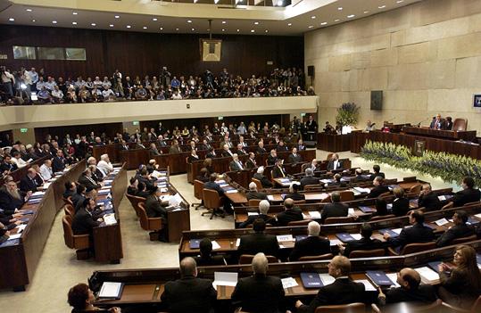 Foto: Knesset