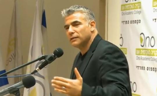 Yair Lapid Foto: www.jspace.com