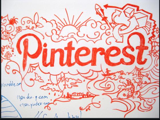 Oficinas de Pinterest