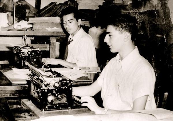 Foto: Mario Vargas Llosa Reportero a los quince años