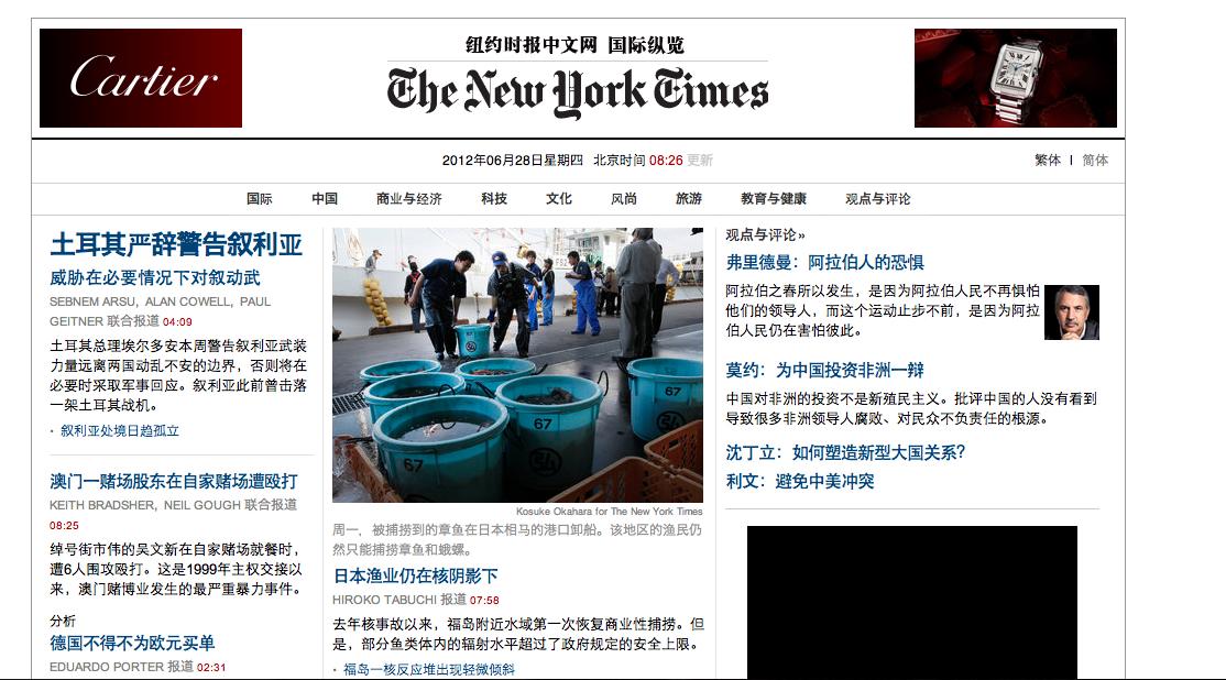 NYT chino