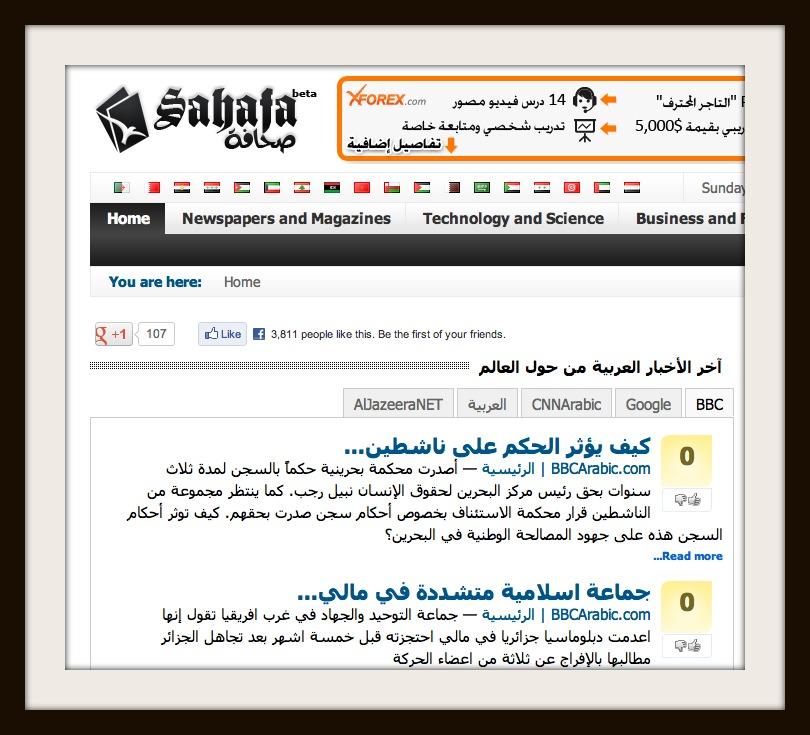 diario Sudán