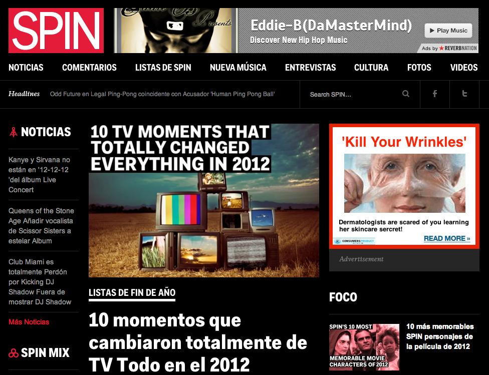 Captura de pantalla 2012-12-21 a la(s) 17.31.58