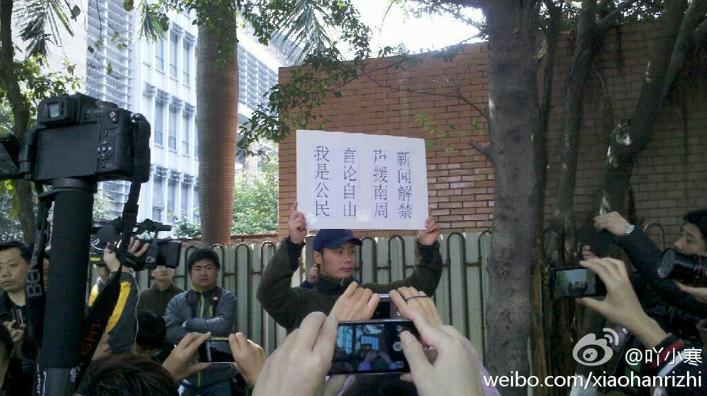 China periodistas