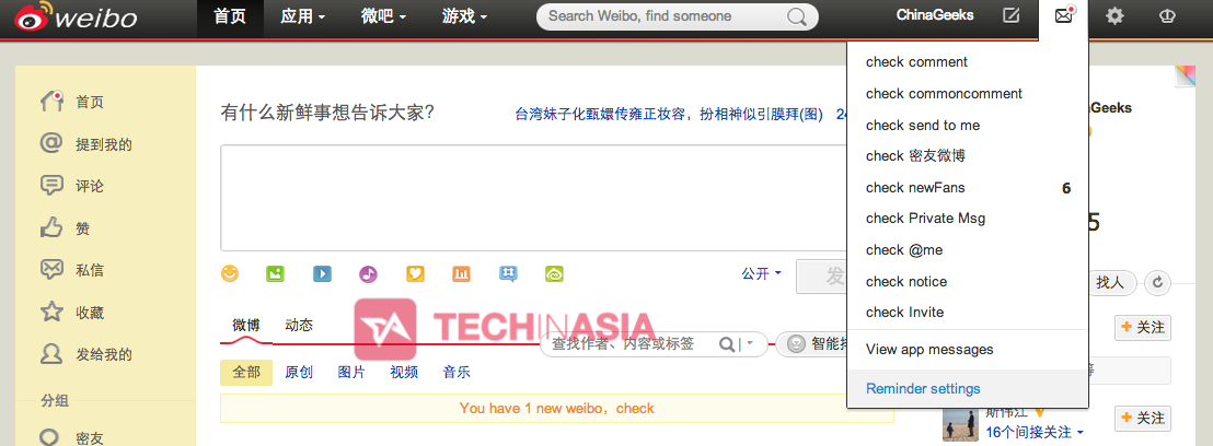 Sina-Weibo-rolls-out-English-interface