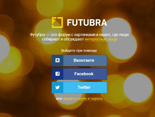 futubra