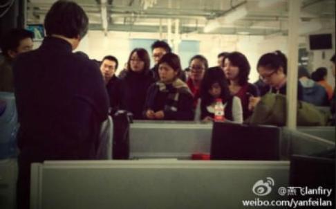 Una foto de la sala de redacción Beijing News en la noche del martes