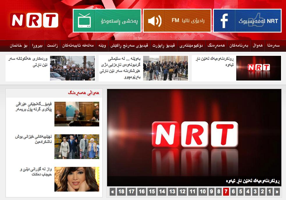 Captura de pantalla 2013-02-10 a la(s) 12.17.09