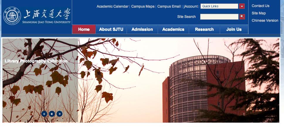 Universidad china