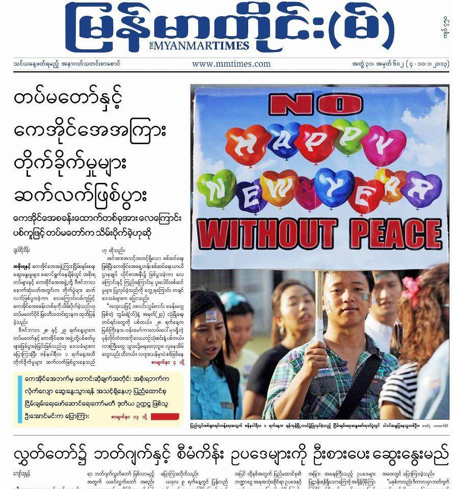 MyanmarTimes