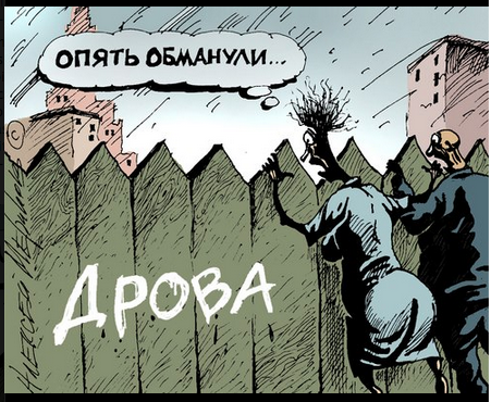 https://www.facebook.com/www.mk.ru