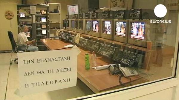 radiotelevisión pública