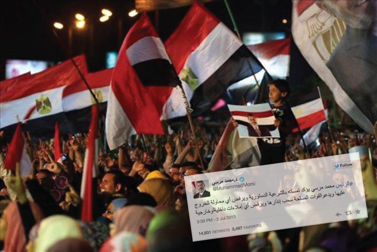 Presidente egipcio