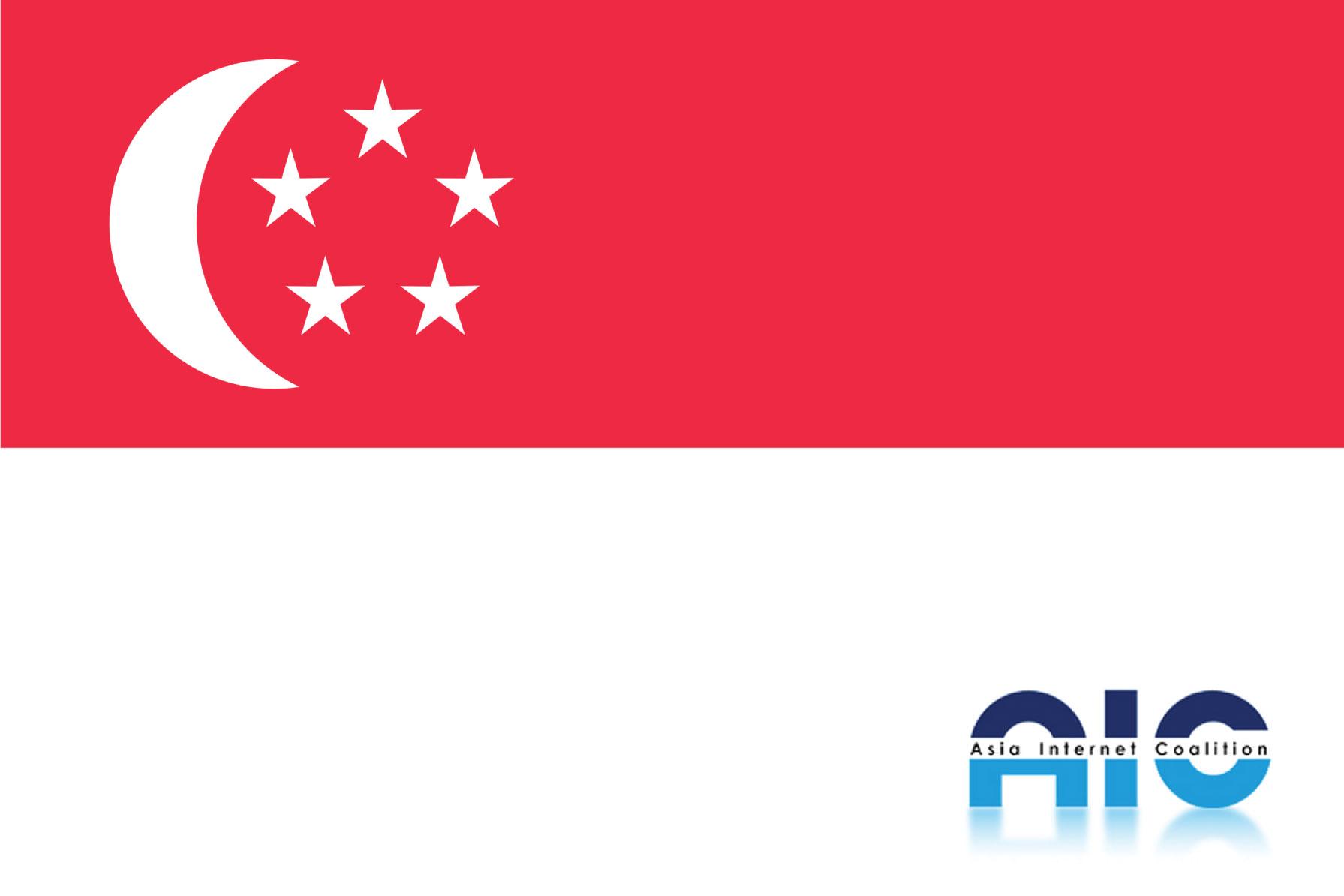 Singapur Internet