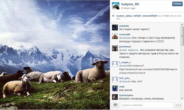 Foto original de @herbertschroer en Instagram