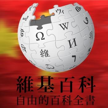 Foto: Techinasia.com