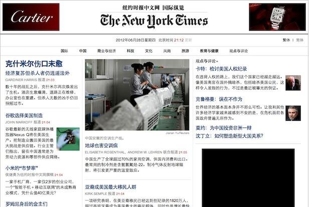 New-York-Times-china
