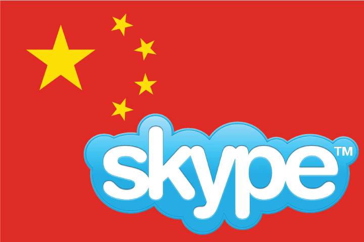 china skype