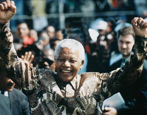 Mandela.gov.za