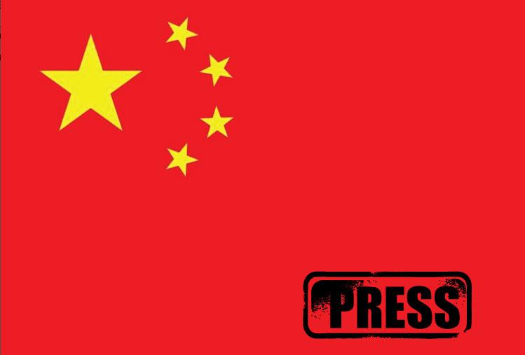 press-china