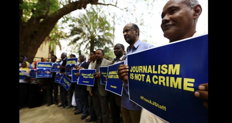 Al Jazeera foto