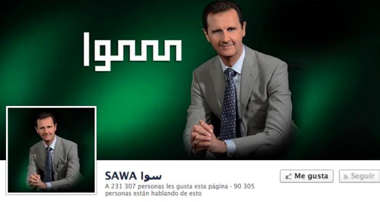 sawafb.jpg