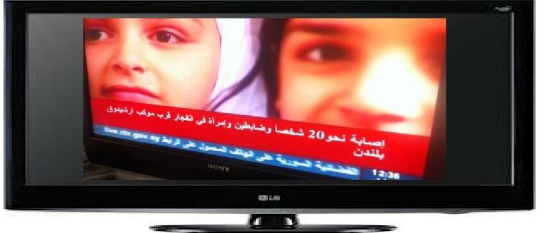 tv siria7