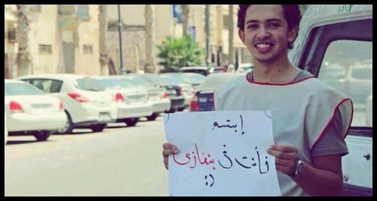 Libia bloguero