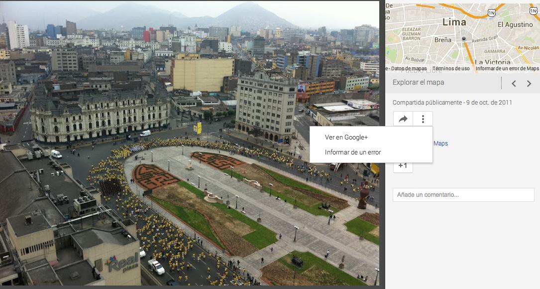 error street view
