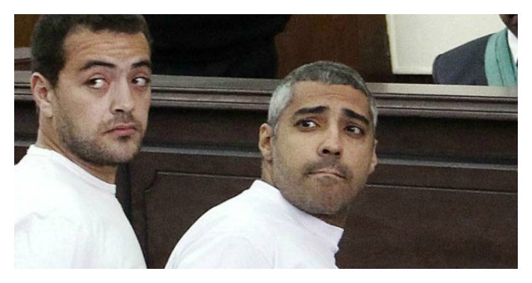 Periodistas Al Jazeera