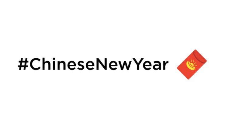 Año chino Twitter