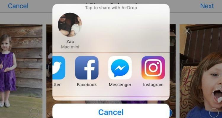 Instagram permite compartir material en otras aplicaciones de iOS