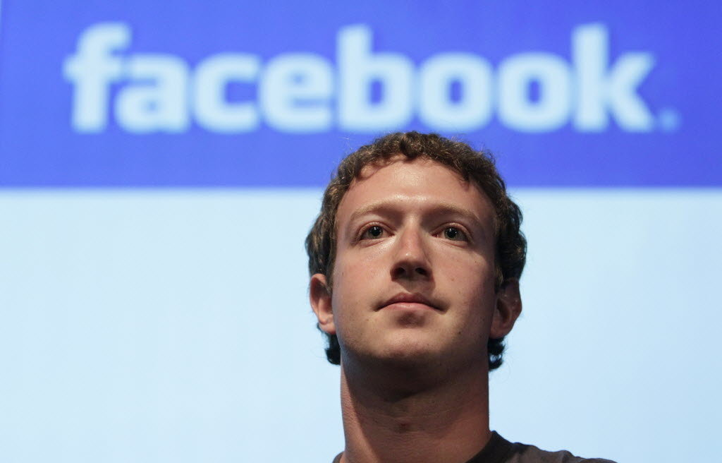 Facebook realizará balance del 2016 en conferencia en febrero