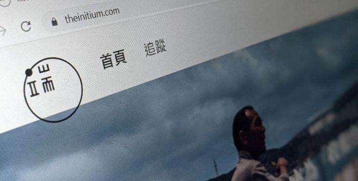 Periódico se retira de Hong Kong por amenazas a libertad de prensa